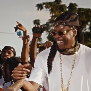 2 chainz new video for 'Used 2'